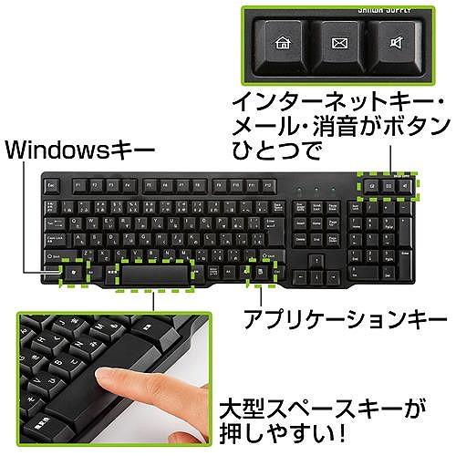 【サンワサプライ SANWA SUPPLY】USB【キーボード】(ブラック) 製品型番:SKB-L1UBK