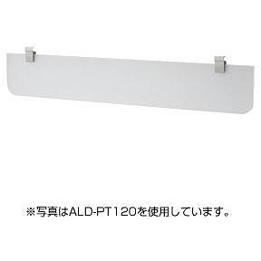 【代引不可】サンワサプライ パーティション ALD-PT140