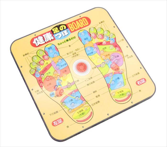 【あす楽 】健康足つぼボード 富士パックス B145