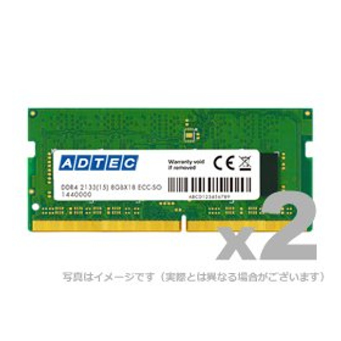 DDR4-2400 ADS2400N-4GW DDR4-2400 SO-DIMM 4GB 2枚組 ADTEC ADTEC ADS2400N-4GW, 激安直営店:46f20d48 --- luzernecountybrewers.com