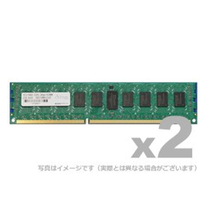 DDR2-667 RDIMM 1GB SR 2枚組 ADTEC ADS5300D-R1GSW