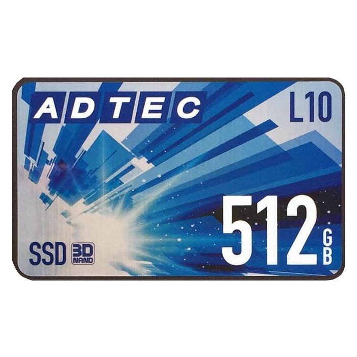 【沖縄・離島配送不可】SSD L10 Series 512GB 3D TLC 2.5inch SATA ADTEC AD-L10D512G-25I