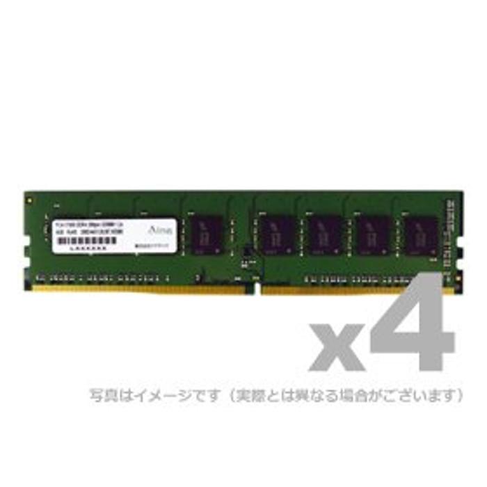 送料無料カード決済可能 送料無料 沖縄 離島除く 宅配便出荷 信憑 DDR4-2400 UDIMM 8GB 4枚組 省電力 ADTEC 離島配送不可 ADS2400D-H8G4