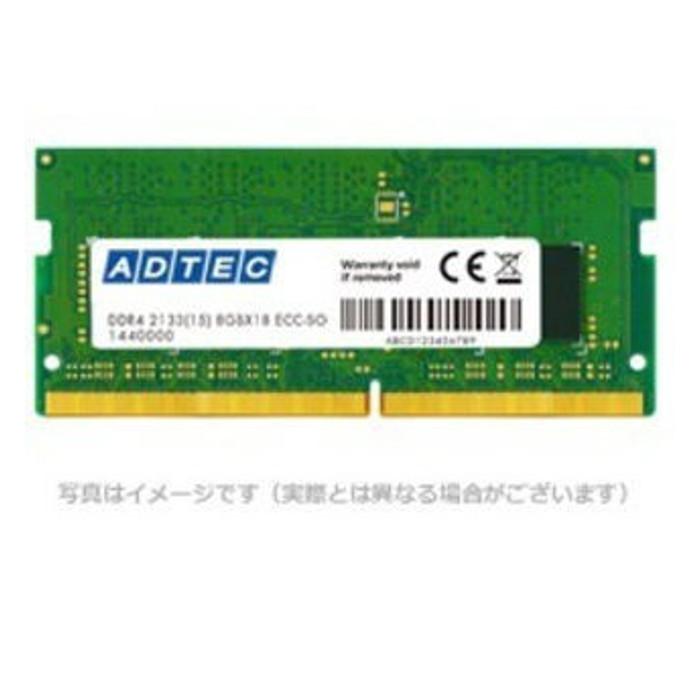 【沖縄・離島配送不可】Mac対応 DDR4-2400 SO-DIMM16GB ADTEC ADM2400N-16G