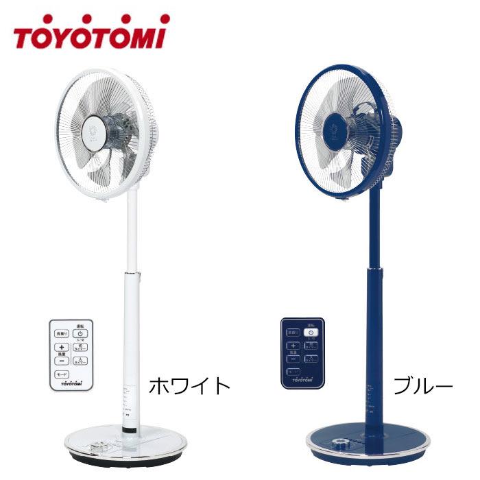 扇風機 DCハイリビング扇風機 DCモーター搭載 省エネ 静音 静か トヨトミ FS-D30IHR(W)