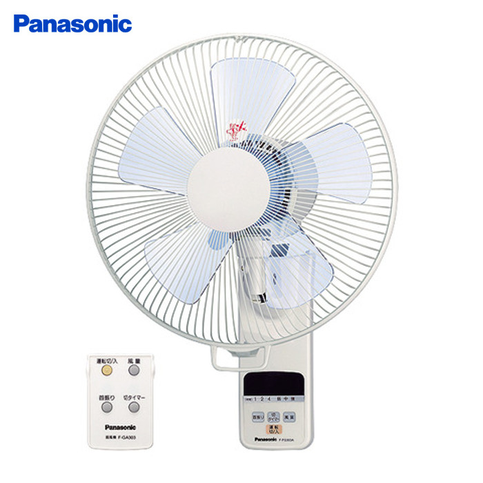 扇風機 壁掛け扇風機 リモコン 5枚羽根 自動首振り90° 風量3段階 切タイマー 壁掛扇 パナソニック F-GA303-A