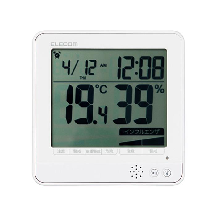 温湿度計 温度計 温湿度警告計 音と光で画面を見ずに熱中症の危険度が分かる 大画面 ホワイト エレコム OND-04WH