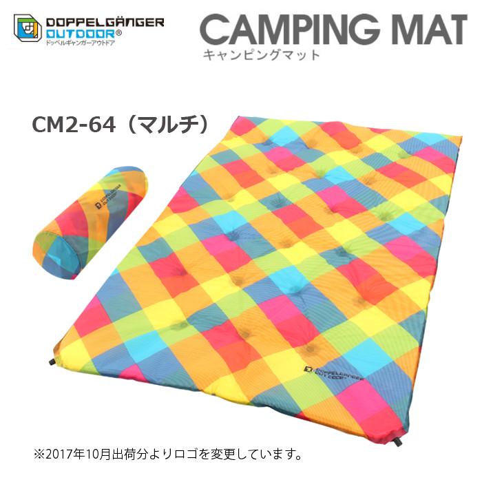 キャンピングマット 使い方は自由自在。2人用サイズの特大マット。自動で膨らむ。 レジャ-シート テントマット エアーマット キャンプ アウトドア 車中泊 DOD CM2-64