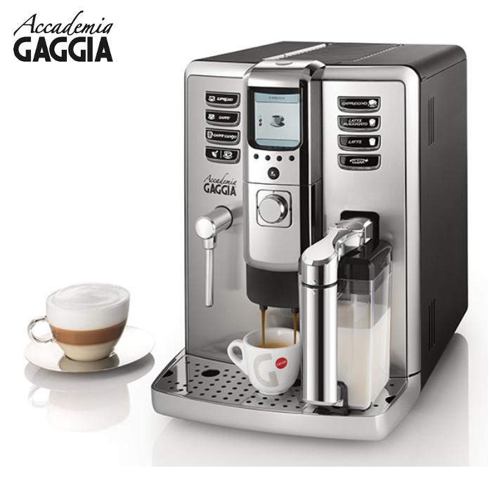 エスプレッソマシン 全自動 唯一ミルクの泡立ち調整が出来る GAGGIA Accademia ガジア アカデミア GAGGIA SUP038G