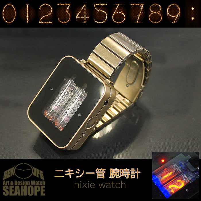 ニキシー管 腕時計 nixie watch ハンドメイド 手作り レトロ クラシック ブラスメタル シーホープ NX-BR-M