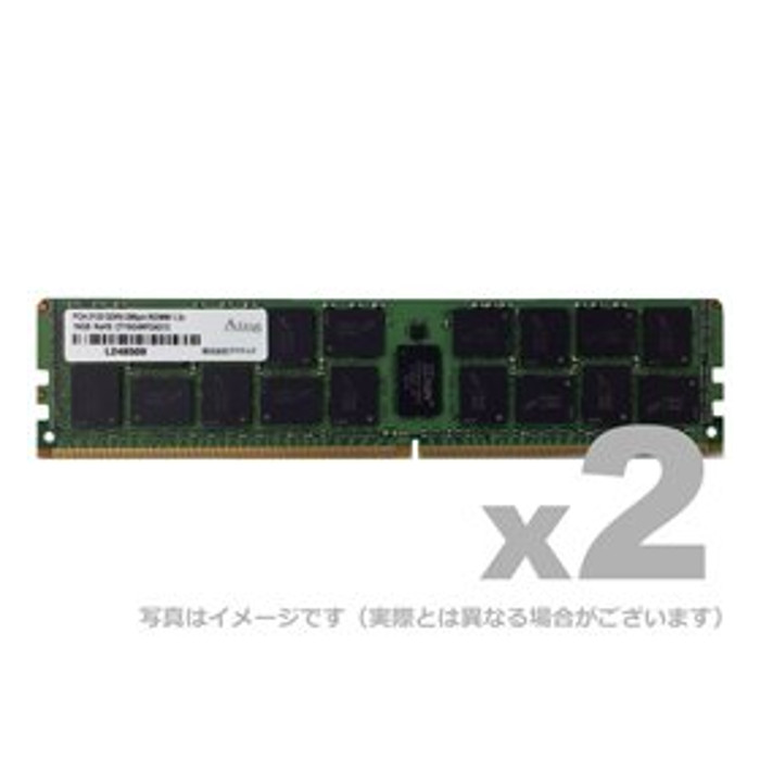 メモリ サーバ用 増設メモリ DDR4-2666 RDIMM 16GB 2枚組 2R ADTEC ADS2666D-R16GDW
