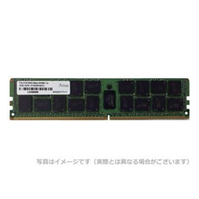 【沖縄・離島配送不可】メモリ サーバ用 増設メモリ DDR4-2666 RDIMM 32GB 2R ADTEC ADS2666D-R32GD