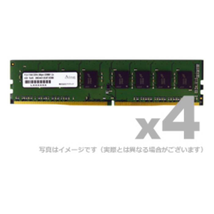 【沖縄・離島配送不可】メモリ デスクトップ用 増設メモリ DDR4-2666 UDIMM 4GB 省電力 4枚組 ADTEC ADS2666D-X4G4