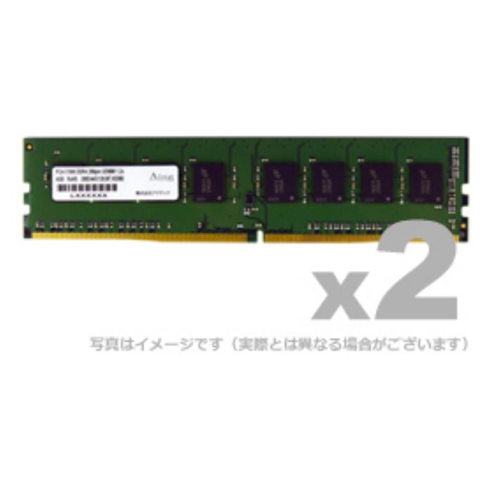 【沖縄・離島配送不可】メモリ デスクトップ用 増設メモリ DDR4-2666 UDIMM 8GB 省電力 2枚組 ADTEC ADS2666D-H8GW