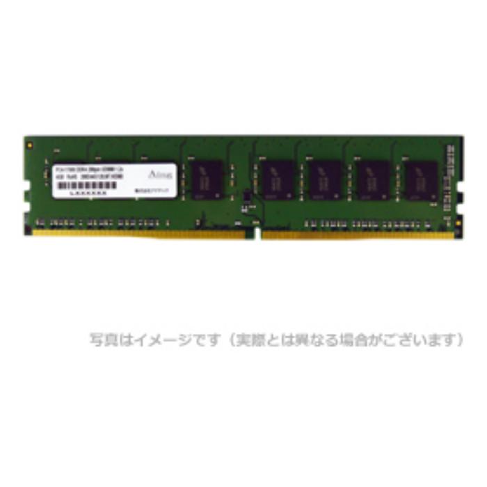 【沖縄・離島配送不可】メモリ デスクトップ用 増設メモリ DDR4-2666 UDIMM 16GB ADTEC ADS2666D-16G