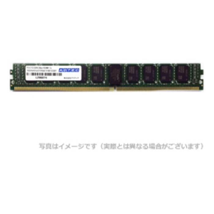 【沖縄・離島配送不可】メモリ サーバ用 増設メモリ DDR4-2666 UDIMM ECC 16GB VLP ADTEC ADS2666D-EV16G