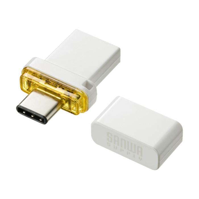 USB Type-C メモリ 超高速USB3.1/3.0対応 USB AコネクタとType-Cコネクタ付き コンパクト 64GB サンワサプライ UFD-3TC64GW