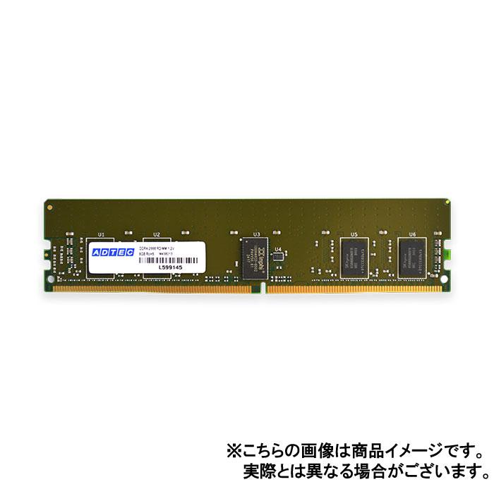 【沖縄・離島配送不可】サーバ用 増設メモリ DDR4-3200 RDIMM 8GBx2枚組 1Rx8 ADTEC ADS3200D-R8GSBW:やるCAN