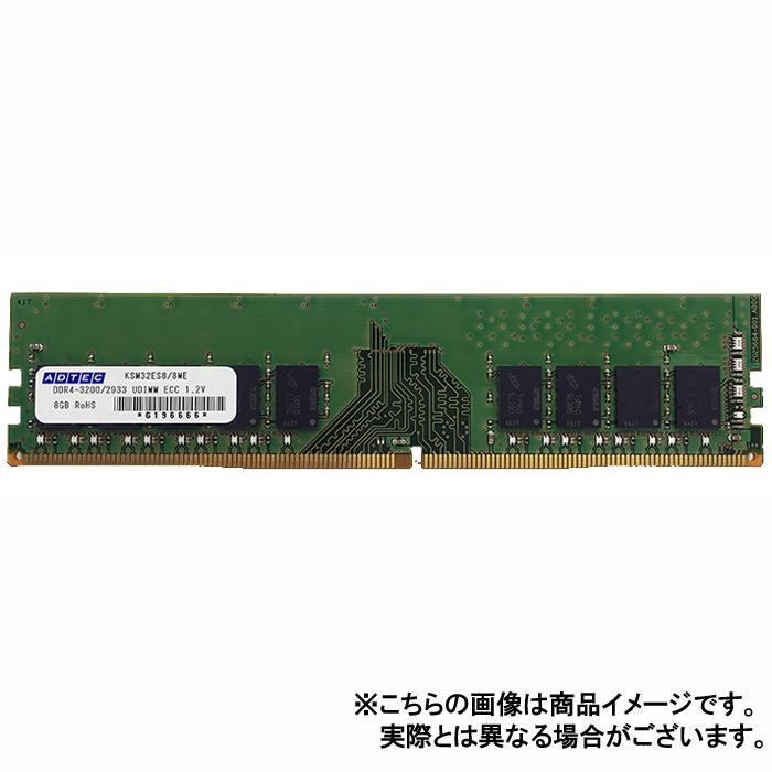 送料無料 沖縄 離島除く 宅配便出荷 サーバ ワークステーション用 増設メモリー 離島配送不可 メモリ サーバ用 ADS2933D-E16GSB 海外 DDR4-2933 増設メモリ UDIMM ECC ADTEC 1Rx8 16GB 商品