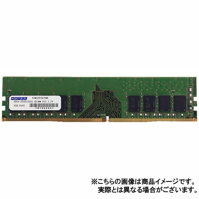 送料無料 即納最大半額 沖縄 離島除く 宅配便出荷 サーバ ワークステーション用 増設メモリー 離島配送不可 メモリ 増設メモリ UDIMM DDR4-2666 サーバ用 ADTEC 70%OFFアウトレット 1Rx8 ADS2666D-E16GSBW 16GBx2枚組 ECC