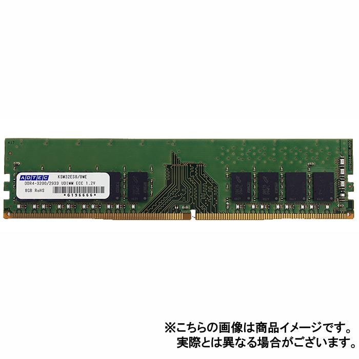送料無料 沖縄 離島除く 送料0円 宅配便出荷 サーバ ワークステーション用 増設メモリー 離島配送不可 メモリ 8GBx4枚組 ADS2400D-E8GSB4 UDIMM 1Rx8 増設メモリ サーバ用 ADTEC ECC DDR4-2400 2020A/W新作送料無料