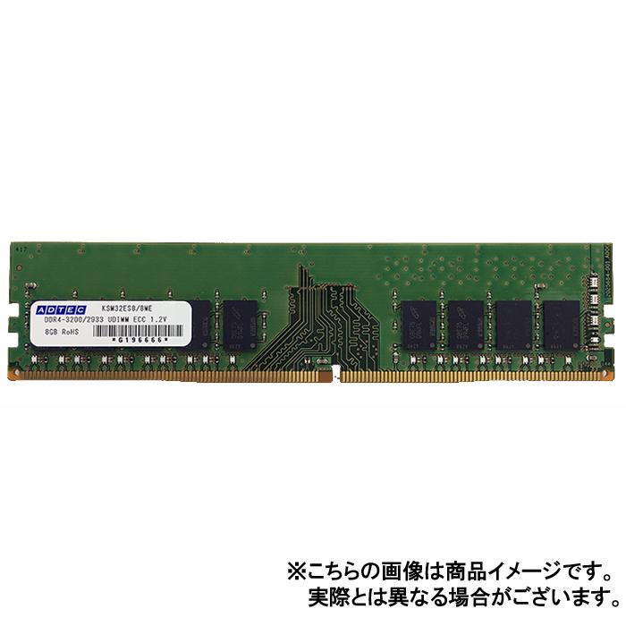 送料無料 大決算セール 沖縄 離島除く 宅配便出荷 サーバ ワークステーション用 増設メモリー 離島配送不可 メモリ サーバ用 2Rx8 安値 UDIMM DDR4-2133 ADTEC ADS2133D-E16GDB 増設メモリ 16GB ECC