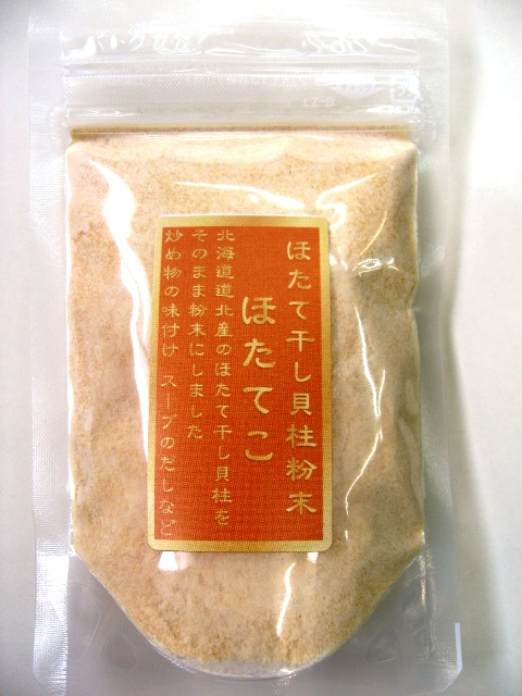 80005 Hokkaido Okhotsk from Scallops with dried scallop powder? s okay this 50 g» fs3gm