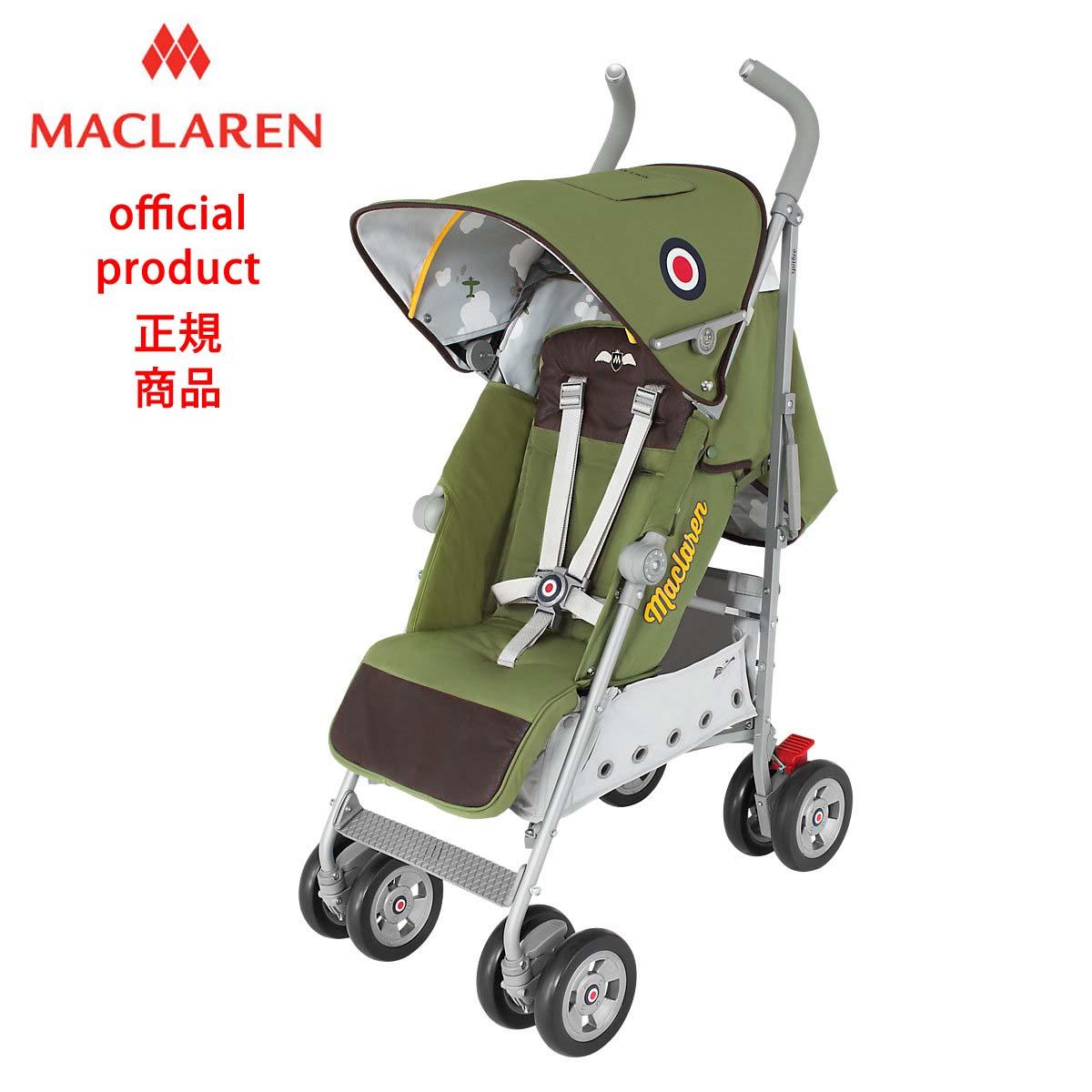 【正規販売店】【修理センター直営】マクラーレン テクノXT Maclaren TechnoXT _ スピットファイアバギーSpitfire buggy ベビーカー バギー ストローラー
