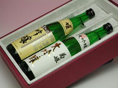 菊姫 吟醸自慢セット