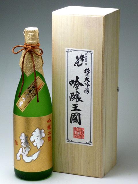 鹿野酒造 常きげん 純米大吟醸 吟醸王国 1800ml