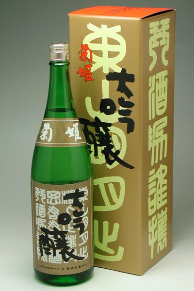 石川県の地酒 菊姫 BY大吟醸 1800ml