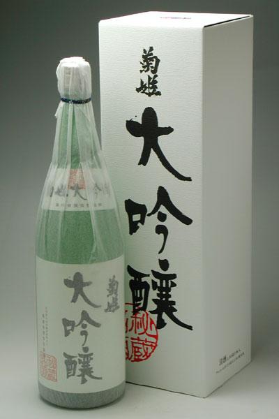 石川県の地酒 菊姫 大吟醸 1800ml