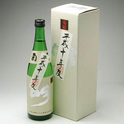 長期熟成酒 菊姫 吟 平成十年醸造酒 720ml