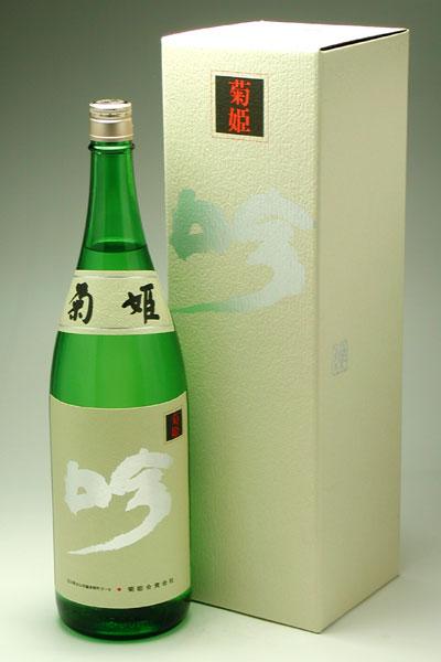 石川県の地酒 菊姫 吟 1800ml