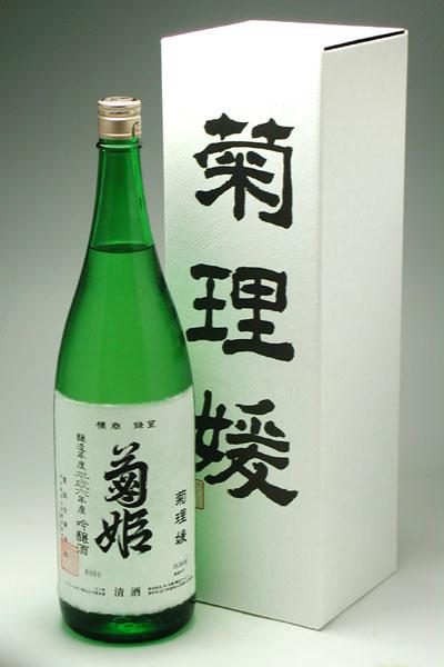 石川県の地酒 菊姫 菊理媛(くくりひめ)1800ml