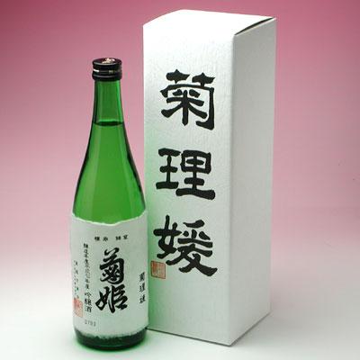 【楽ギフ_包装】石川県の地酒 菊姫 菊理媛(くくりひめ)720ml