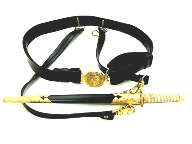 大日本帝国海軍士官剣帯&短剣セット