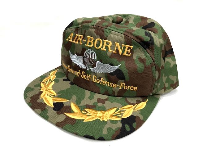 ポリエステルのニット布地製です AIR BORNE 受賞店 エアボーン 予約販売品 アポロキャップ L 自衛隊グッズ 陸上自衛隊 陸自迷彩
