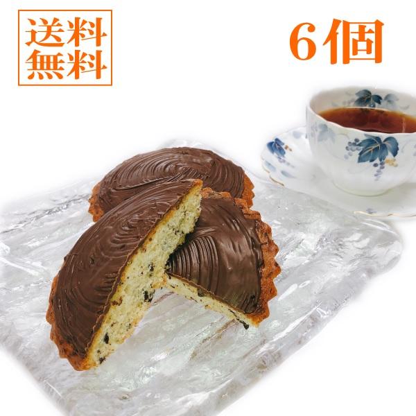 チョコレート 初回限定 ケーキ スイーツ 焼き菓子 送料無料 お菓子 メール便 セール開催中最短即日発送 チョコレートケーキ