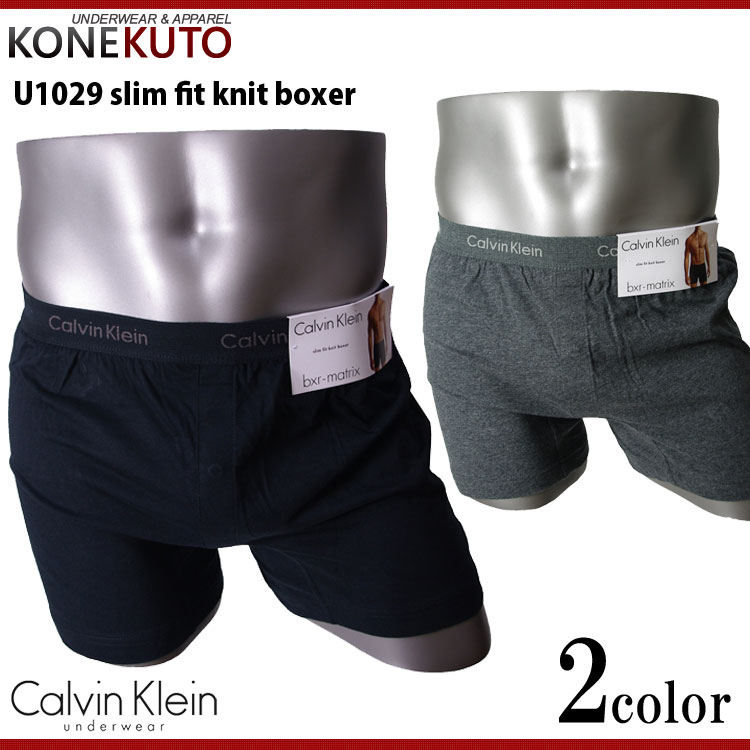 vivid and great in style 2019 real cost charm Push the Christmas present man popularity brand that trunks slim fit knit  boxer U1029 ☆ Calvin Klein trunks ☆ men underwear boyfriend birthday  present ...