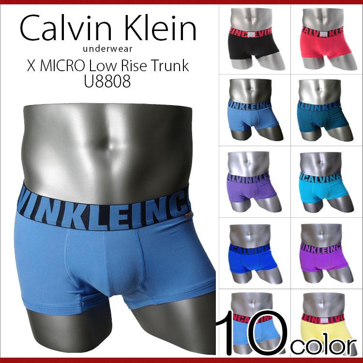 Blue Calvin Klein Boxers