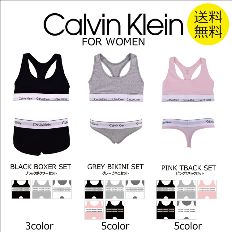 d957563fbb1b9 When a Calvin Klein Lady s modern cotton Lady s top and bottom set  top and  bottom set Calvin Klein CK birthday present woman she gift sports bra sports  ...