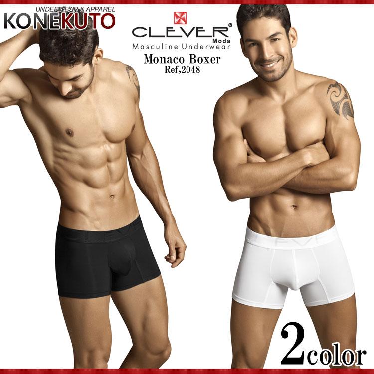 Black underwear model