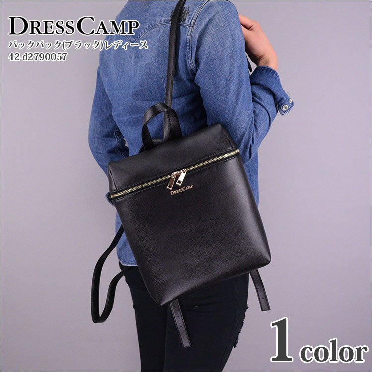 【ドレスキャンプ DRESS CAMP】DRESSCAMP (ドレスキャンプ) バックパック(ブラック)レディース 【20PM】リュック