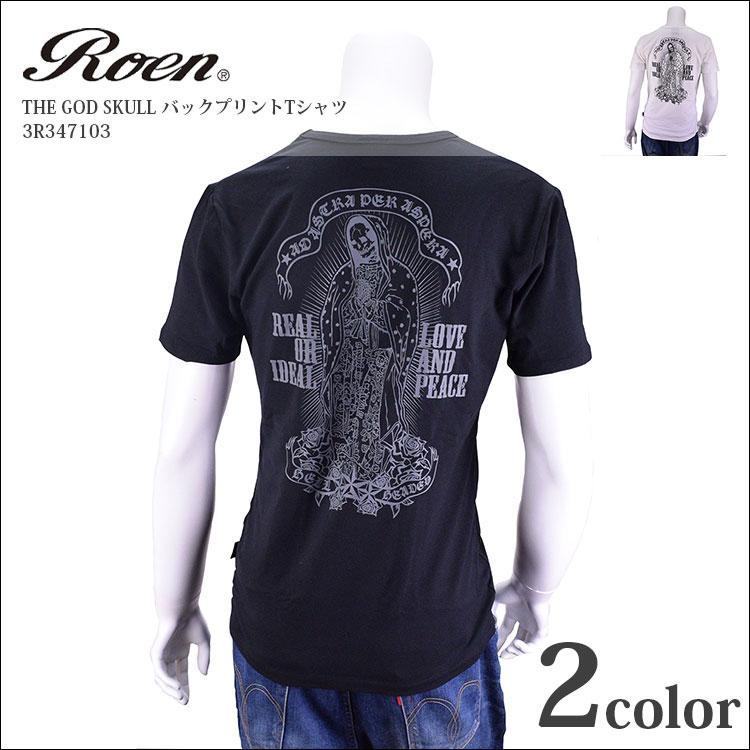 5054c16d35db3 konekuto  U neck T shirt THE GOD SKULL back print t-shirt (Roen and ...