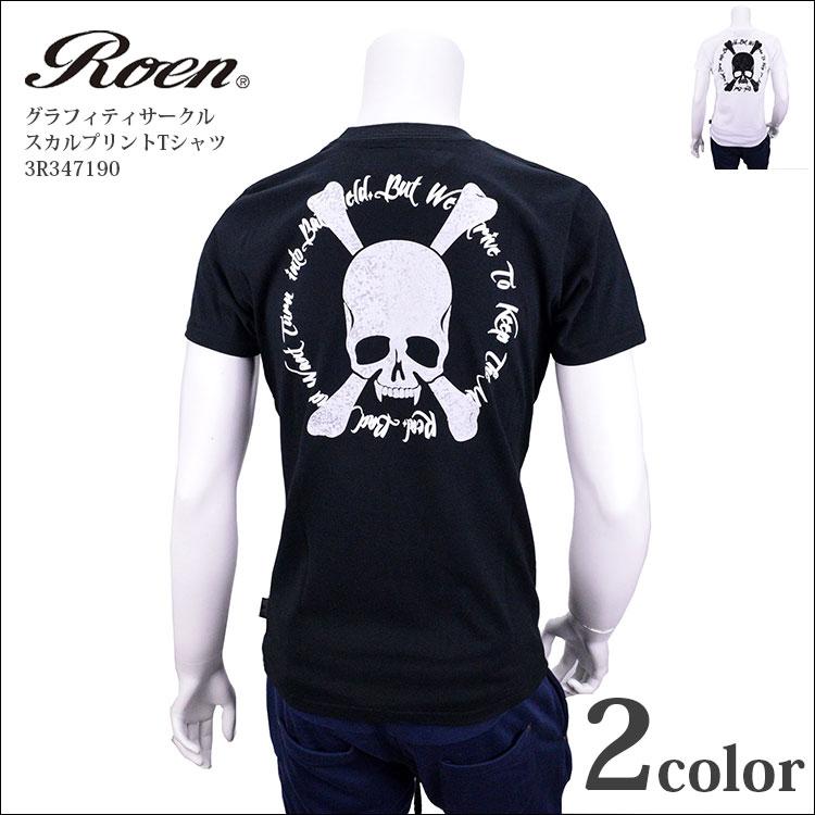 da6d02c307a0b8 konekuto  V Neck T shirt innauer