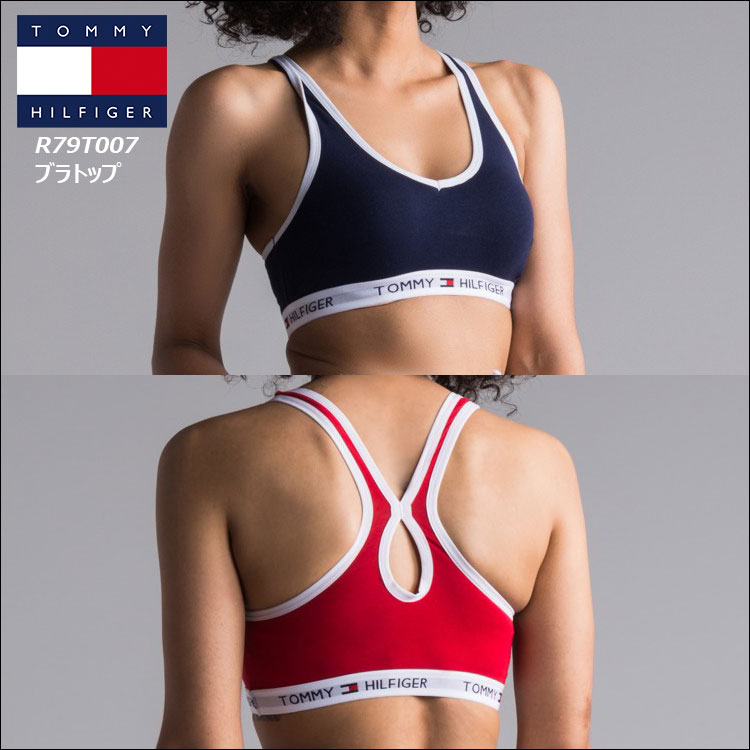 9c8ae4e5 konekuto: It is girl training suit fitnessware for トミーフィル ...