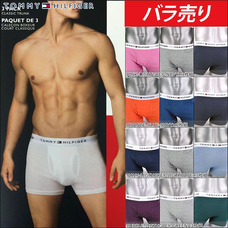 TOMMY HILFIGER tommyphilfiger Boxer shorts 3 underwear for men underwear  Boxer 09T0961 mens underwear underwear long Boxer shorts men underwear  brand ... 608ec1d6571