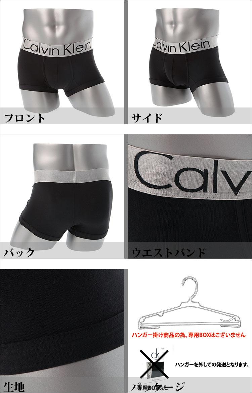 Konekuto Calvin Klein Calvin Klein Boxer Shorts Calvin -6290