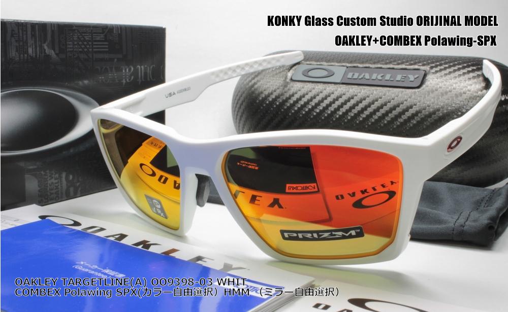 カスタム偏光サングラス オークリー OAKLEY TARGETLINE(A) ターゲットライン OO9398-03 WHITE / COMBEX コンベックス Polawing SPX(カラー自由選択) CR 1.50 6C HMM (ミラー自由選択)